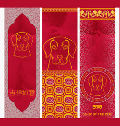Vertical banners set with 2018 chinese new year vector