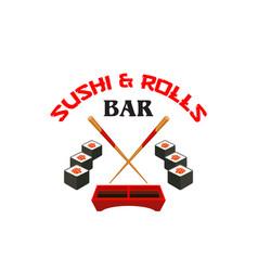 icon of sushi bar japanese cuisine vector image