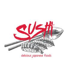 sushi bar munu vector image