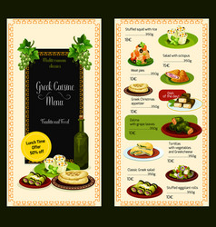 menu template fro greek cuisine restaurant vector image vector image