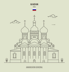 Annunciation cathedral in kazan vector