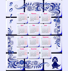calendar grid 2018 creative template in the style vector image