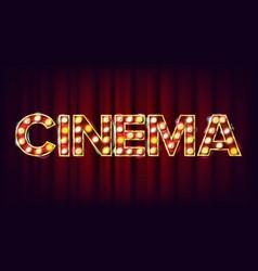 cinema background retro cinema shining vector image