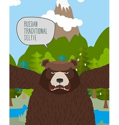 Bear takes pictures of himself in nature Russian vector image vector image