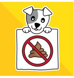cartoon cute pet sign warning vector image