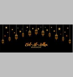 Decorative islamic eid al adha festival golden vector