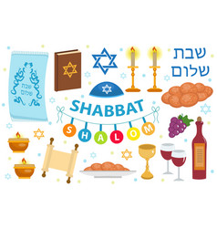 shabbat shalom icon set flat cartoon style vector image