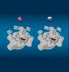 Stickers elephants laughs holding her stomach vector