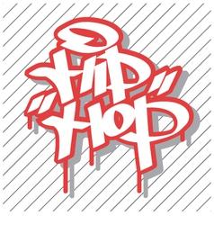 hip hop vector image