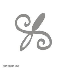 Icon with adinkra symbol nsa ko na nsa vector
