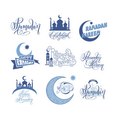 Set of emblems to islamic holiday ramadan vector