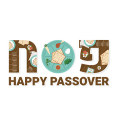 passover in hebrew with seder plate in middle vector image