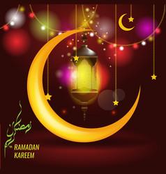 Ramadan kareem greeting card design with vector