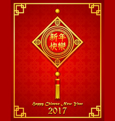 chinese new year lantern ornament vector image