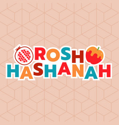 Happy rosh hashanah typography vector