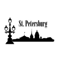 saint-petersburg city russia st isaacs cathedral vector image vector image