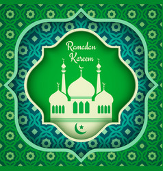 greeting card for ramadan vector image