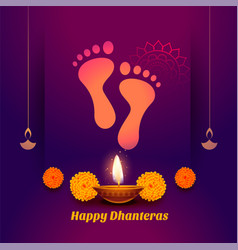 God footprints prayer happy dhanteras background vector