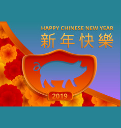 Happy chinese pig year concept banner cartoon vector