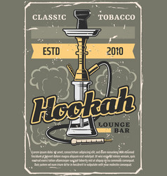 Hookah lounge bar shisha smoking vector