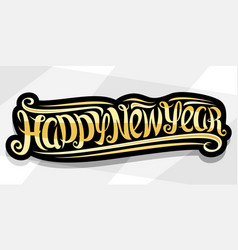 banner for happy new year vector image