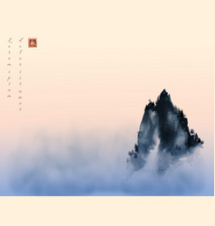 High mountain peak in fog and sunrise sky vector