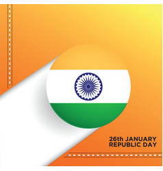 India republic day background vector