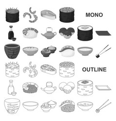 Sushi and seasoning monochrom icons in set vector