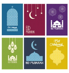 Happy Eid Mubarak card collection vector image