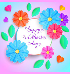 colorful greeting card vector image