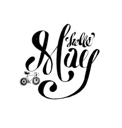 hand drawn hello may poster postcard lettering vector image