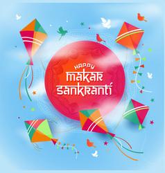 Happy makar sankranti with vector