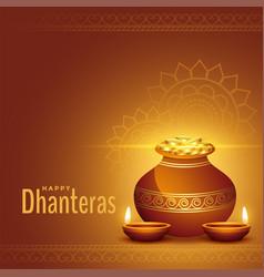 Decorative happy dhanteras golden background vector