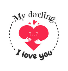 i love you funny face heart greetin cart banner vector image