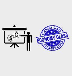 linear financial engine presentation icon vector image