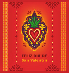 Mexican holiday card invitation for valentines vector