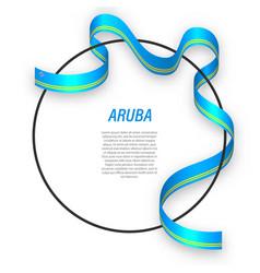 Waving ribbon flag aruba on circle frame vector
