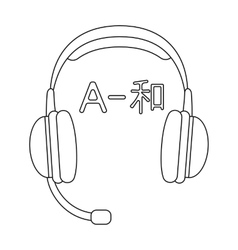 Headphones with translator icon in outline style vector image vector image