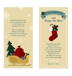 Merry Christmas banners with Santa sledge vector image