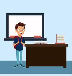 high school education cartoon vector image
