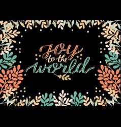 Holiday christmas card with inscription joy vector