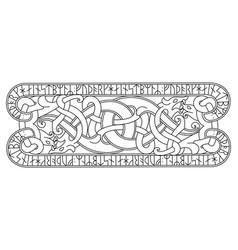 Old scandinavian design interlaced dragons vector