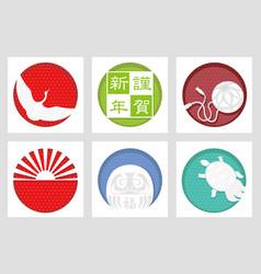 set of japanese new years greeting symbols vector image
