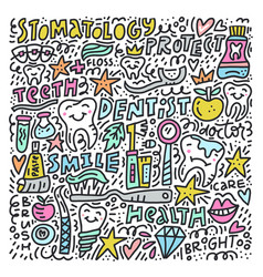 Stomatology health care concept vector