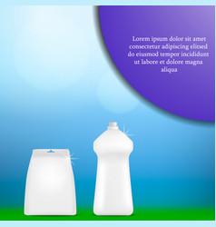 white bottle of detergent concept background vector image