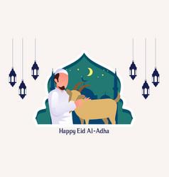 flat people celebrating eid al-adha vector image