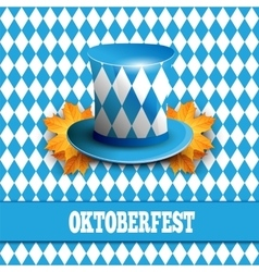 Oktoberfest German beer festival celebration vector