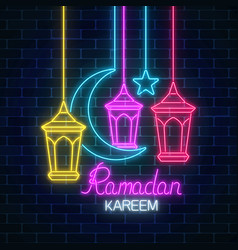 Ramadan greeting card with star crescent and vector