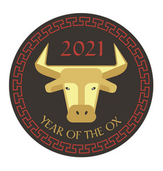 red black tan 2021 year ox chinese new year vector image