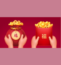 Red envelope with golden ingots and bag with gold vector